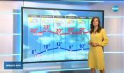 Прогноза за времето (09.10.2019 - обедна емисия)