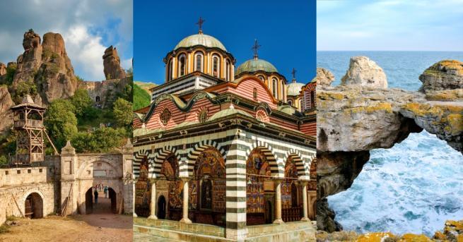 Снимка: 20 Инстаграм-перфектни места в България