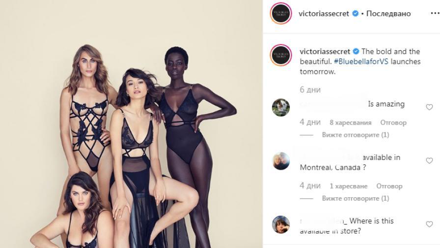 "<p><span style=""color:#ffbc00;""><strong>Трансексуални, пищни, цветнокожи. </strong></span>Това са новите модели на Victoria&rsquo;s secret</p>"