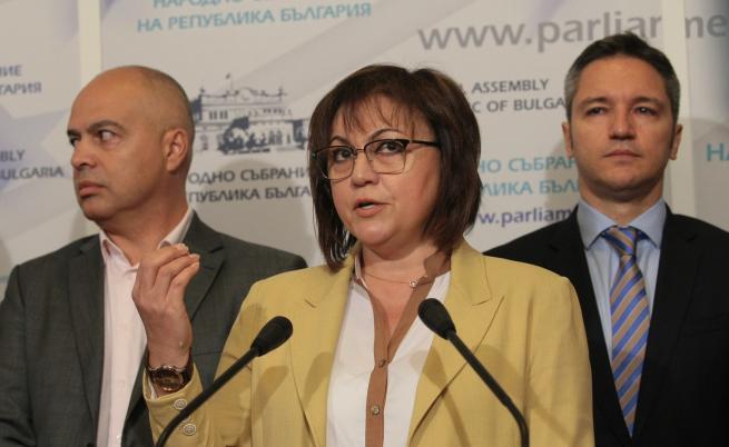 Нинова: Пожелаваме успех на Мая, ако направи партия - не е проблем
