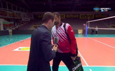 Николай Желязков: Първият гейм реши мача