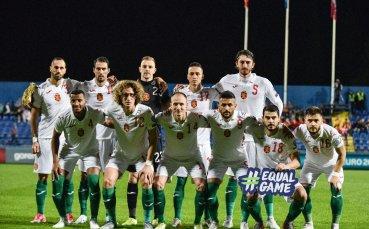 България излиза в бяло, англичаните в червено