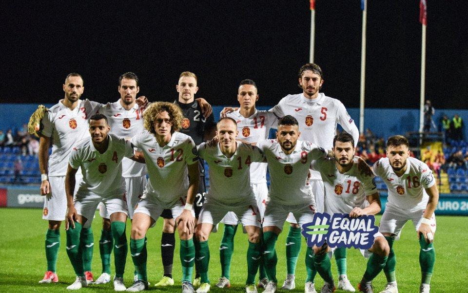 България ще играе в официалния си бял спортен екип срещу