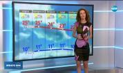 Прогноза за времето (13.10.2019 - обедна емисия)