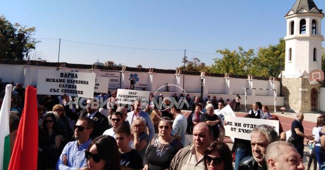 България Арменците в България се вдигнаха на протест Недоволството е