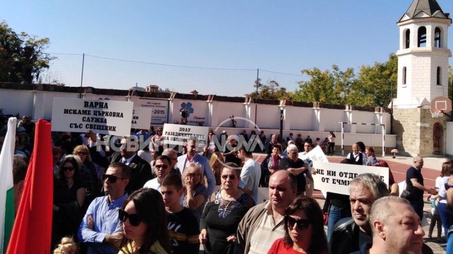 Арменците в България се вдигнаха на протест