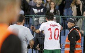 Саутгейт със силно изказване за Попето, не иска да го наказват
