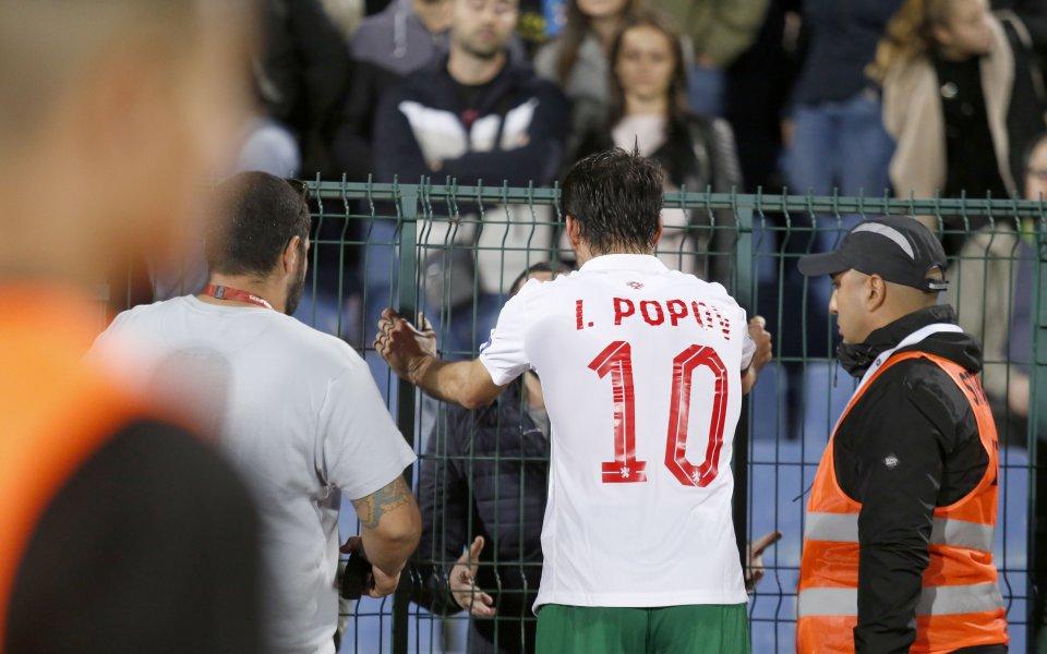 Капитанът на България – Ивелин Попов, проведе разговор с феновете