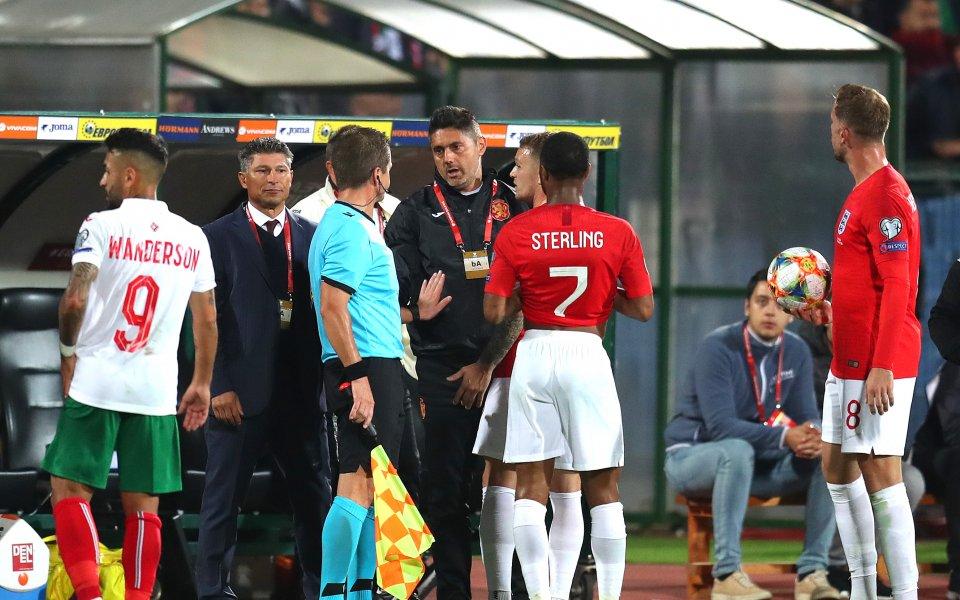 Българският национален отбор по футбол изживя една от най-срамните вечери