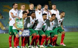 Изненадващ фаворит за нов треньор на България