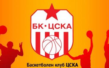 ММС подпомага БК ЦСКА с 60 хиляди лева за реконструкция на залата