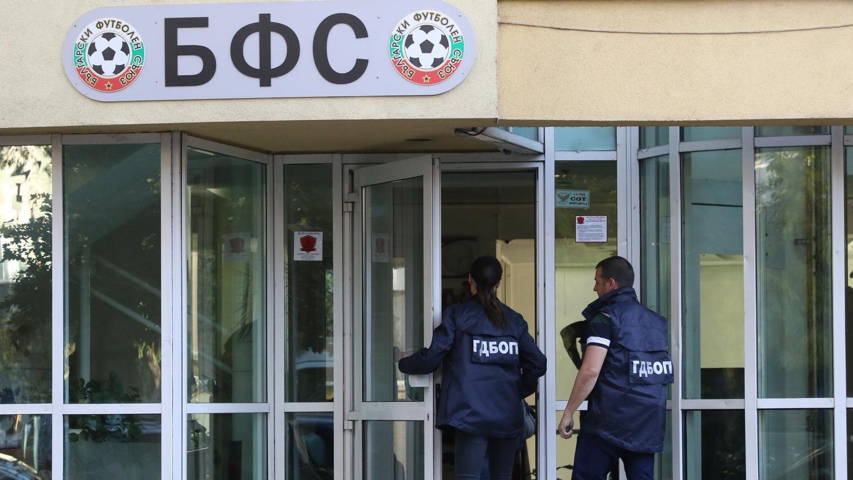 """Екипи на Главна дирекция """"Борба с организираната престъпност"""" влязоха в офисите на """"Българския футболен съюз""""."""