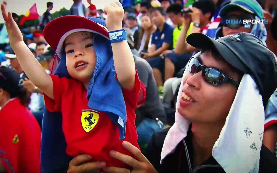 Япония за 35-и път прие Гран При от Формула 1,