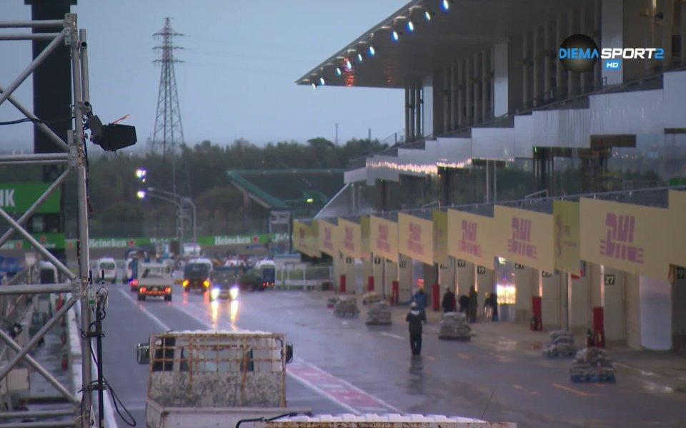 За пети път в историята на надпреварата квалификация във Формула