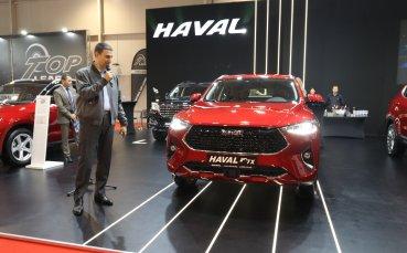 Китайската марка Haval представя интересни модели на Автосалон София 2019