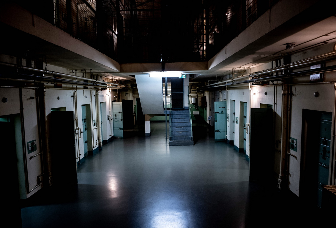<p>Агенцията за държавна сигурност или Staatssicherheitsdienst на Германската демократична република (ГДР) е арестувала и разпитвала хиляди източногерманци в затвора Баутцнер до разпадането на комунистическото управление и обединението на Германия през 1990 г.</p>