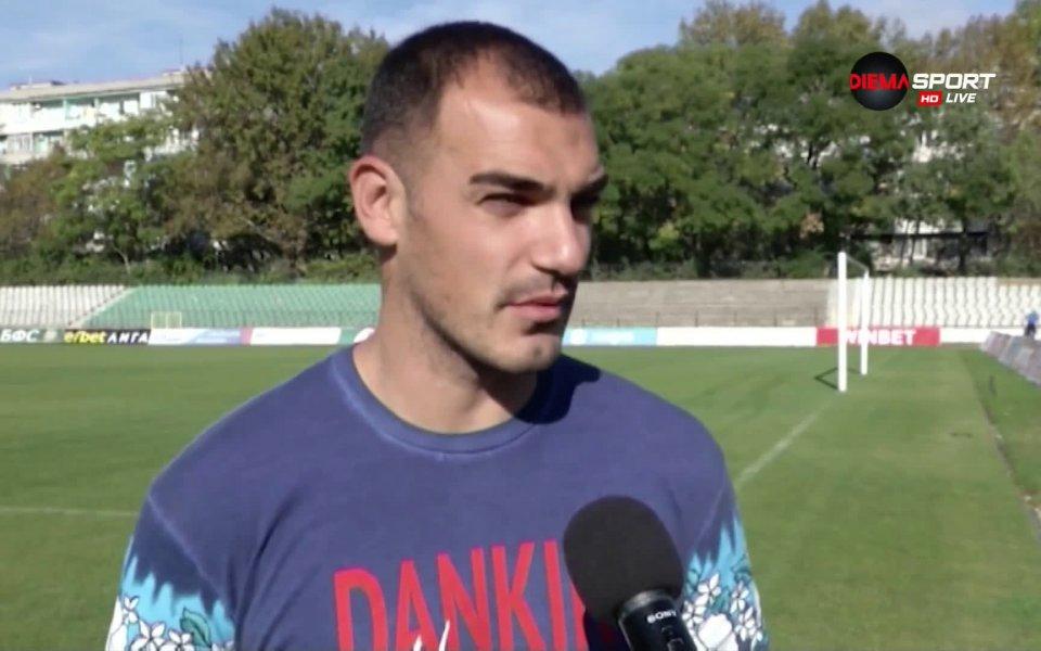 Един от атакуващите футболисти на Черно море Дани Кики коментира