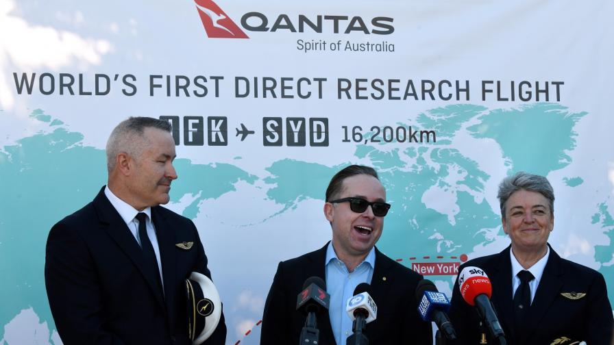<p>Световен рекорд за най-дълъг&nbsp;полет на пътнически самолет</p>