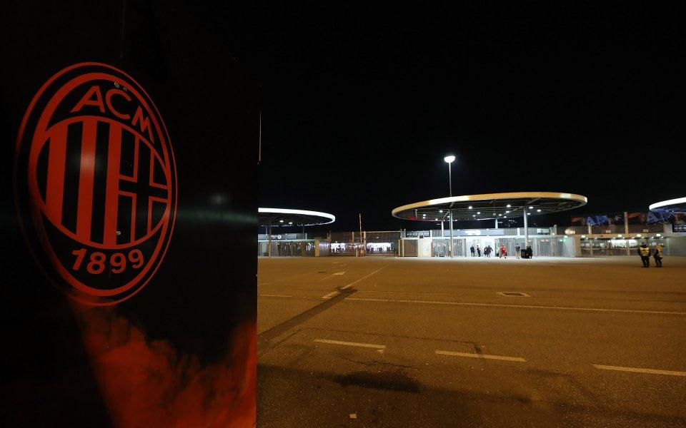 Ултрасите на Милан затвърдиха намерението си да направят показен протест