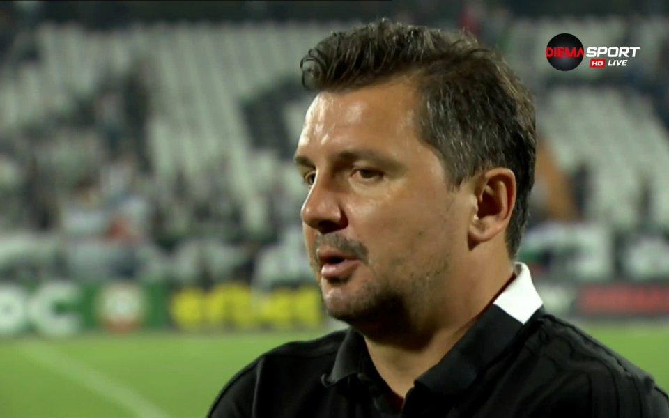 Треньорът на ЦСКА Милош Крушчич, който дебютира със загуба начело