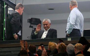 10 месеца по-късно: Жозе намигна на феновете на Юнайтед