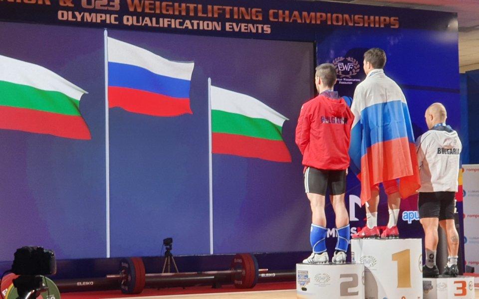 Нови два медала спечели България в двубоите на продължаващото в