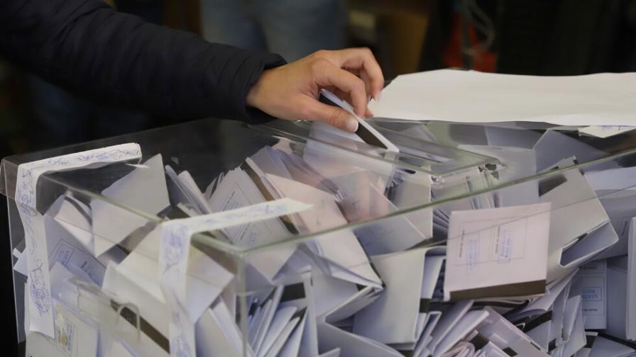 ЦИК обяви активността в деня на вота