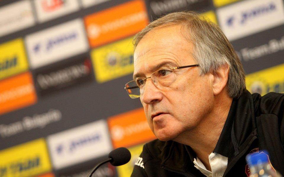 Селекционерът на България Георги Дерменджиев определи пълния списък от футболисти,