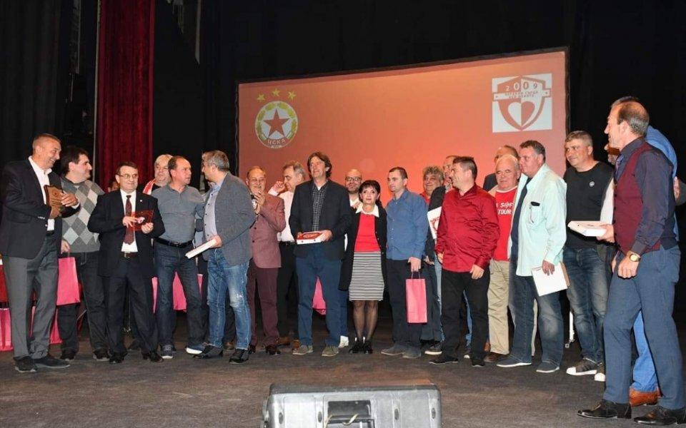 Легенди и фенове на ЦСКА празнуваха два юбилея