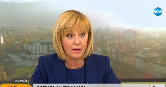 Местни избори 2019 Мая Манолова: Ще се видим в съда,