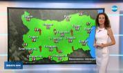 Прогноза за времето (03.11.2019 - обедна емисия)