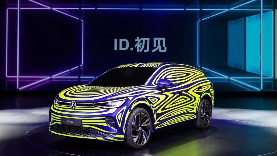 Задава се поредният електромобил от Volkswagen