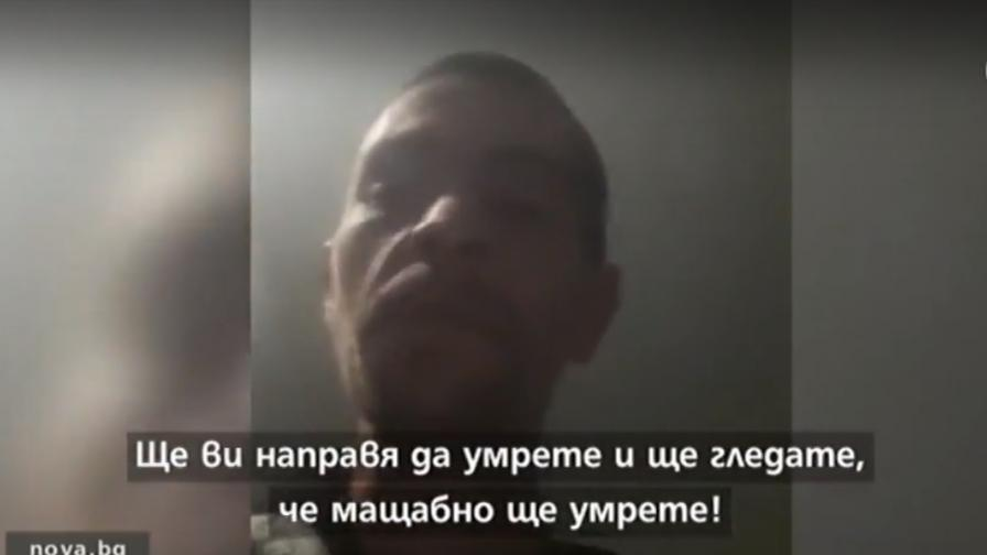 Мъж заплашва персонала на детска градина