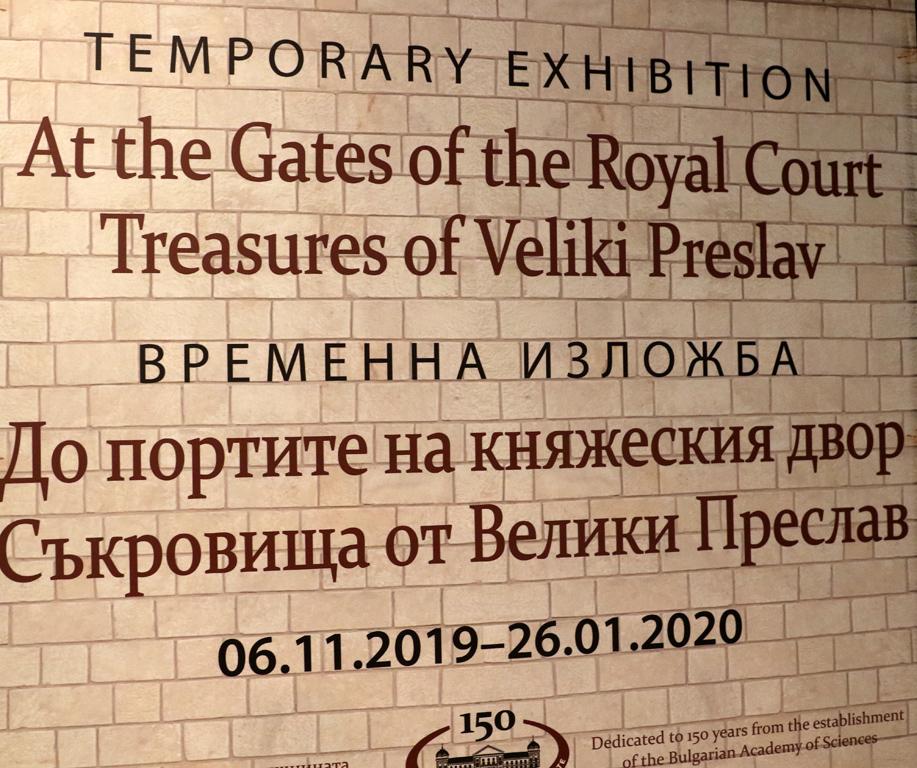 <p>Изложбата може да бъде посетена от 6 ноември 2019 г. до 26 януари 2020 г. в Националният археологически институт с музей при Българска академия на науките (НАИМ при БАН) на пл. &bdquo;Атанас Буров&ldquo;, София</p>