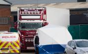 Идентифицираха жертвите от камиона-ковчег от Англия