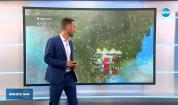 Прогноза за времето (11.11.2019 - обедна емисия)