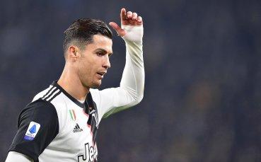 Ново историческо постижение от Роналдо