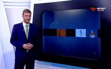 ЦСКА издрапа до безценна победа над Славия