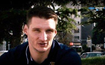 Македонският национал Александър Ляфтов за волейбола у нас