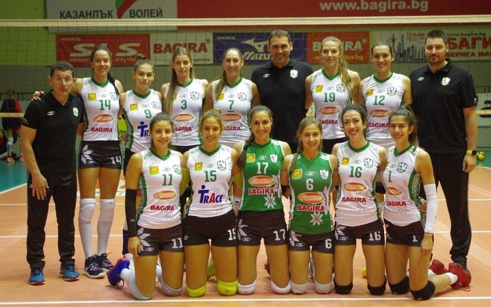 Волейболистките на Берое (Стара Загора) приемат шампионките от Марица (Пловдив)