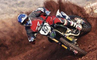 Уикендът ще види уникален мотокрос в Бобошево