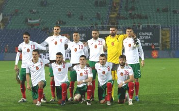 Официално: България с шанс за Евро 2020