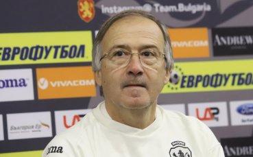 Дерменджиев си пожела класиране на Евро 2020
