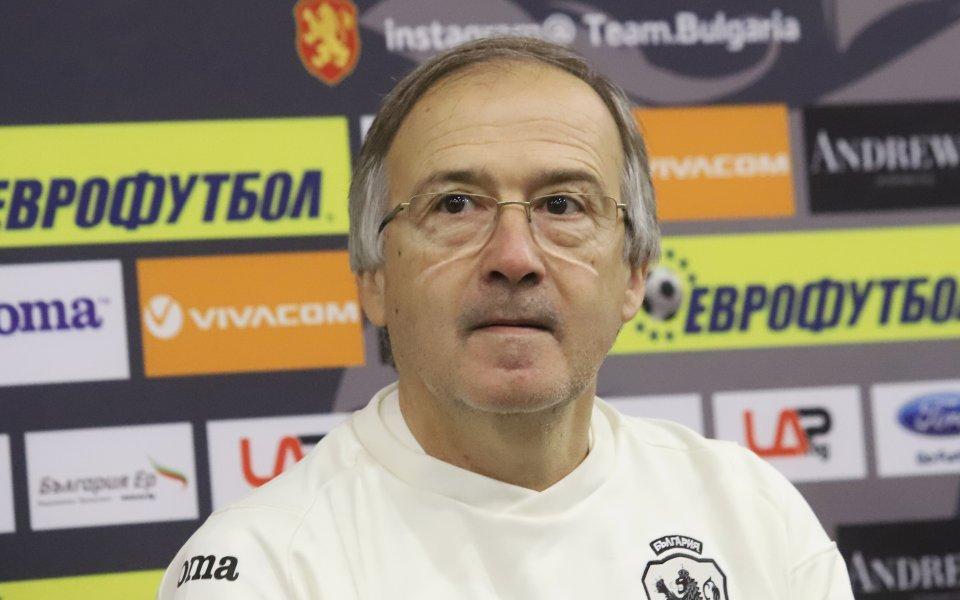 Селекционерът на националния отбор на България - Георги Дерменджиев, призова