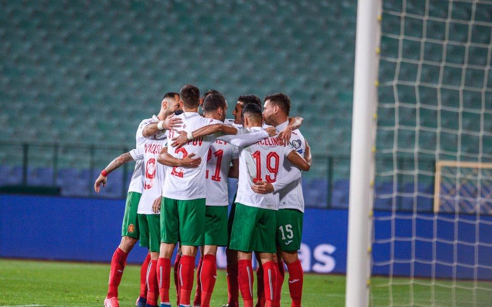 Жребият в Нион отреди, че българският национален отбор ще се