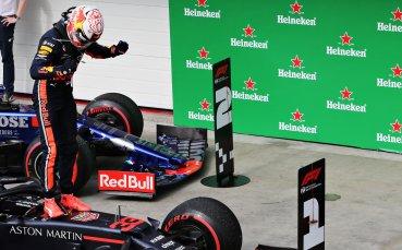 Ферстапен спечели феноменално състезание в Бразилия, Гасли е втори, харакири за Ферари