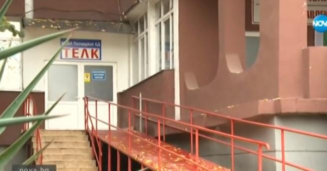 България ТЕЛК в Пазарджик лиши тежко болно дете от помощи