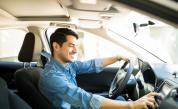 <p>Учени: Слушайте тези песни, когато <strong>шофирате</strong></p>