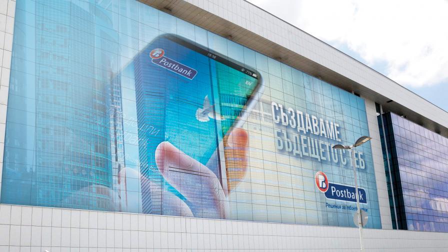 Пощенска банка: С близо 50% расте броят на клиенти, които ползват онлайн банкиране само за година