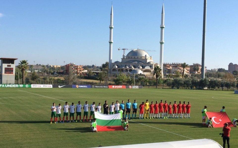 Юношеският национален отбор на България до 19 г. завърши на